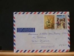 79/465   LETTRE  RWANDA - Rwanda