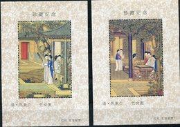 CHINE 6 BLOCS D'EXPOSITION - Autres