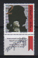 Israel 1991 Mozart Bicentenary Y.T. 1148 ** - Unused Stamps (with Tabs)