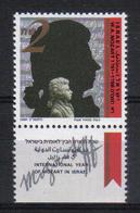 Israel 1991 Mozart Bicentenary Y.T. 1148 ** - Israel