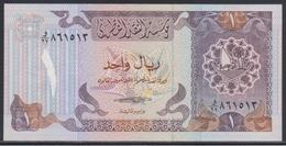 Qatar 1 Riyal (ND 1985) UNC - Qatar