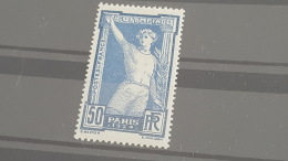LOT 413848 TIMBRE DE FRANCE NEUF** N°186 VALEUR 115 EUROS - France
