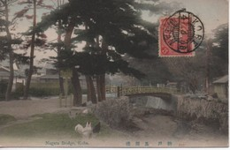 JAPON .  AKOBE  I  NAGATA  BRIDGE   OBLITEERATION DE COMPLAISENCE CARTE NEUVE - Kobe