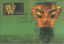 MAXIMAS CHINA 2001 - Arqueología