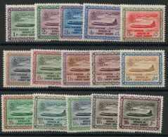 Arabie Saoudite (1961) PA N 7 A 21 (Luxe) - Arabie Saoudite