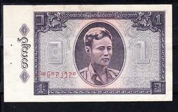MYANMAR(BIRMANIA)  1965 1 KYAT . EBC  .B1235 - Myanmar