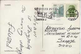 120 Years Post Office Zagreb 2. Flamme/slogan - 1982.motive Wagon.railways,trains,Postcard Zagreb.Yugoslavia Croatia - 1945-1992 République Fédérative Populaire De Yougoslavie
