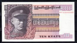 MYANMAR(BIRMANIA)  1965 10 KYATS . NUEVO SIN CIRCULAR  .B1235 - Myanmar
