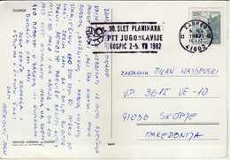 30.Slet Planinara PTT Yugoslavije.Gospic. Flamme/slogan - 1982.motive - Birds.Postcard Zagreb.Yugoslavia Croatia - 1945-1992 Repubblica Socialista Federale Di Jugoslavia