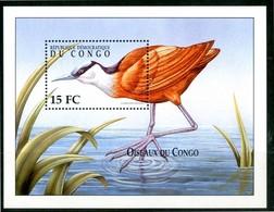 CONGO 2000** - Uccelli / Birds - Miniblock MNH, Come Da Scansione. - Oiseaux