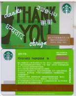Starbucks 2018 China Thank You Gift Card RMB100 - China