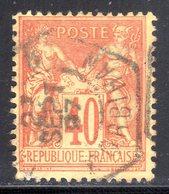 "N° 94 (Sage) Oblitéré ""MORBIHAN Hexagonal"" SUPERBE: COTE= + 5 € - 1876-1898 Sage (Type II)"