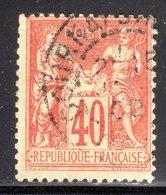 "N° 94a (Sage) Oblitéré ""GOURNAY"" SUPERBE: COTE= 5 € - 1876-1898 Sage (Type II)"