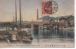 JAPON .KOBE ISYAKUBASI      OBLITEERATION DE COMPLAISENCE CARTE NEUVE - Kobe