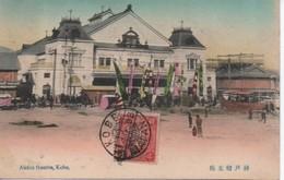 JAPON .KOBE  AIOIZA THEATRE    OBLITEERATION DE COMPLAISENCE CARTE NEUVE - Kobe