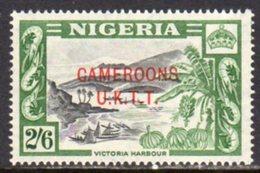 Cameroon 1960 UK Trust Territory Overprint On Nigeria, 2/6d Value, MNH, SG T9 - Cameroon (1960-...)