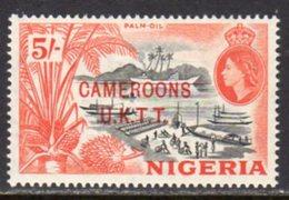Cameroon 1960 UK Trust Territory Overprint On Nigeria, 5/- Value, MNH, SG T10 - Cameroon (1960-...)