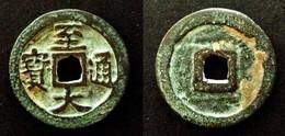 CHINA - YUAN DYNASTY - ZHI DA TONG BAO (1310-1311) - RARE STATE  - 1 CASH CHINE - Chine