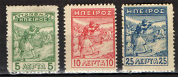 EPIRUS - 1914 - FANTE CON FUCILE -  MH - Epirus & Albania
