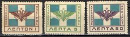 EPIRUS - 1914 - BANDIERA DELL'EPIRO -  MH - Epirus & Albania