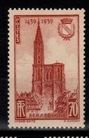 YV 443 N** Strasbourg Cote 2 Euros - Frankreich