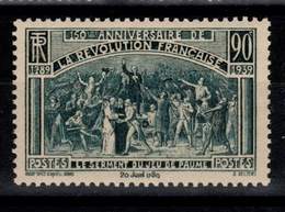 YV 444 Jeu De Paume N** Cote 4 Euros - Unused Stamps