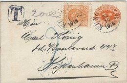 Sweden - Uprated Stationery. Sent To Denmark. Used 1916    S-4332 - Postal Stationery