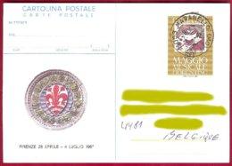 ITALIE-EP 500L  Manifestazione Filatelica Nazionale,oblit.Maranello 7-7-1987, Circulé,verso Vierge. - 1946-.. République
