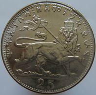 Ethiopia 25 Matonas 1930/1 XF - Haile Selassie I - Ethiopie
