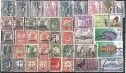 8Nz-899: Restje Van 40 Zegels:  ..diverse.... Verder Uit Te Zoeken - Pakistan