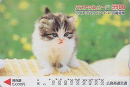 Carte Prépayée Japon - ANIMAL - CHAT 5500 - CAT Japan Prepaid Card - KATZE - GATTO - GATO - FR 4654 - Gatos