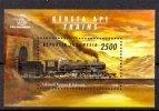 Mgm1887 TRANSPORT TREINEN TRAIN ZUG STOOMLOKOMOTIEVEN MOUNTAIN STEAMERS LOCOMOTIVES EISENBAHN INDONESIA 1998 PF/MNH - Trains