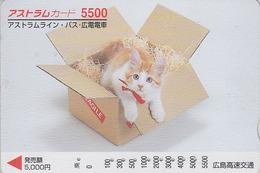 Carte Prépayée Japon - ANIMAL - CHAT 5500 - CAT Japan Prepaid Card - KATZE - GATTO - GATO - FR 4658 - Gatos