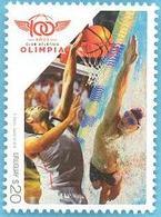 Uruguay 2018 ** Centenario Club Atlético Olimpia. Baloncesto. Basketball. - Uruguay