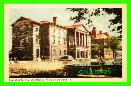 CHARLOTTETOWN, PEI - LEGISLATIVE BUILDINGS - ANIMATED - PECO - TRAVEL IN 1950 - - Charlottetown