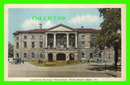 CHARLOTTETOWN, PEI - LEGISLATIVE BUILDINGS - ANIMATED - PECO - TRAVEL IN 1940 - - Charlottetown