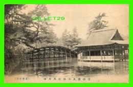 JAPON  - À IDENTIFIER - - Japon