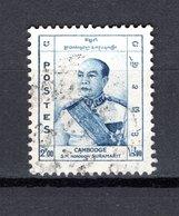 CAMBODGE N° 45 OBLITERE COTE 0.45€  ROI - Cambodia