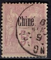 Chine Française YT N° 16 Oblitéré. B/TB. A Saisir! - Gebraucht