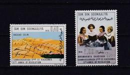 TIMBRE N°172/73 NEUF** - 5 IEME ANNIVERSAIRE DE LA REVOLUTION - Somalie (1960-...)