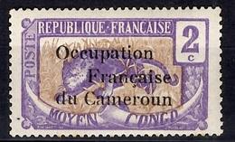 Cameroun Maury N° 17 Neuf ** MNH. Signé. TB. A Saisir! - Kamerun (1915-1959)