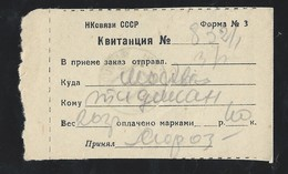 531d.Receipt Of Receipt Of Registered Mail. The Mail Went Through June 18, 1941 Yaroslavl Moscow. - Covers & Documents