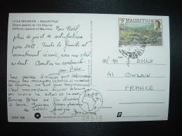 CP Pour La FRANCE TP RACE COUSE 2 R OBL.23 06 87 - Maurice (1968-...)