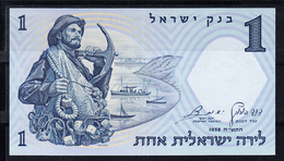 ISRAEL 1958   1 LIRA. PESCADOR CON ANCLA .NUEVO PLANCHA   B1244 .VER FOTO - Israel