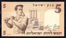 ISRAEL 1958   5 LIRAS. TRABAJADOR CON MAZO Y FABRICA AL FONDO .PICK Nº 31.NUEVO PLANCHA   B1245 - Israel