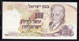 ISRAEL 1968   10 LIROT. CHAIM NAHMAR .AL DORSO LA CASA BIALIK EN TEL AVIV.PICK Nº 35.NUEVO PLANCHA   B1245 - Israel
