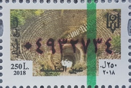 Lebanon 2018 NEW MNH Fiscal Revenue Stamp 250 LL, ٍSpring Water Ain El Taybeh - Lebanon