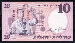 ISRAEL 1958   10 LIROT. CIENTIFICO EN EL LABORATORIO .PICK Nº 32c .NUEVO PLANCHA   B1246 - Israel
