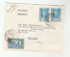 1950 IRAN Stamps COVER Abadan To USA Airmail - Iran