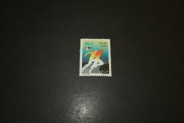 K15713- Stamp MNH Algerie - Algeria - 1988 - Olympics Seoul - Summer 1988: Seoul